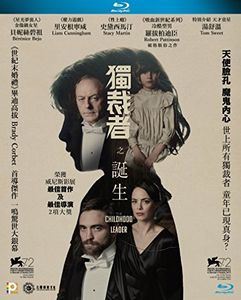 Childhood of a Leader (2015) [Import]