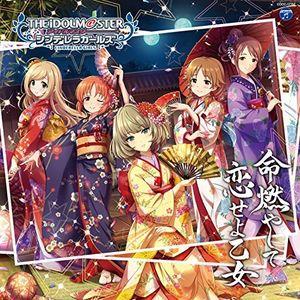 Idolm@ster Cinderella Girls Starlight Master 12 Inochi Moyashi Te Ko [Import]
