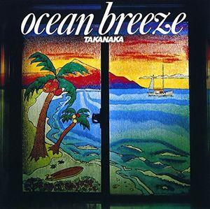 Ocean Breeze [Import]