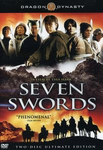 Seven Swords [Subtitled] [Widescreen]