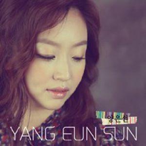 Yang Eun Sun [Import]