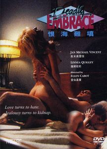 Deadly Embrace [Import]