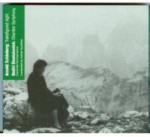 Transfigured Night /  Chamber Symphony