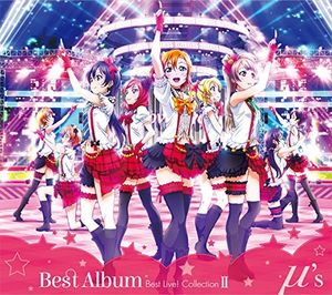 Best Album Best Live! Collection 2 (Original Soundtrack) [Import]
