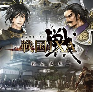Sengoku Ixa Senjin Sourun (Original Soundtrack) [Import]