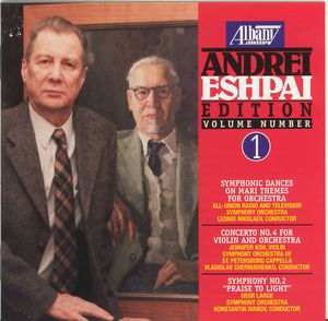 Music of Andrei Eshpai 1 /  Various