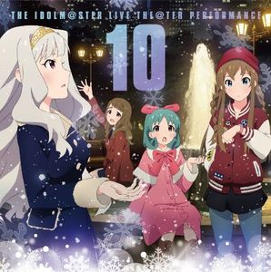 Idolmaster Live Theater Pence 10 (Original Soundtrack) [Import]