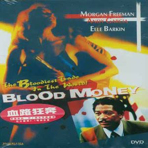 Bloody Money [Import]