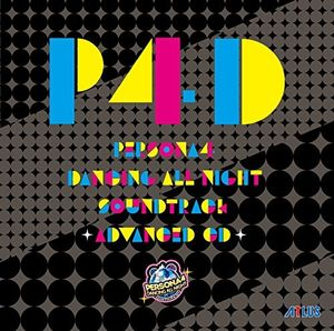 Persona 4 Dancing All Night (Original Soundtrack) [Import]