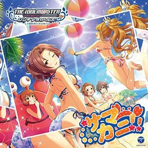Idolmaster Cinderella Girllight Master 07 Samakan [Import]
