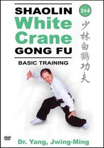 Shaolin White Crane Gong Fu 3 and 4