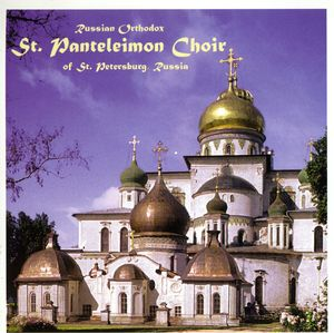 Russian Orthodox St. Panteleimon Choir of St. Pete
