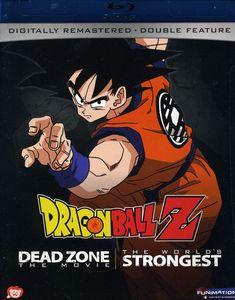 Dragon Ball Z: Movie 1 & 2