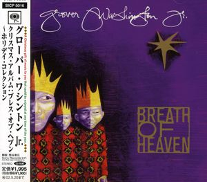 Breath of Heaven: A Holiday Collection [Import]