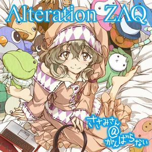 Alteration [Import]