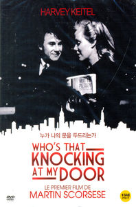 Who's That Knocking at My Door [Import]