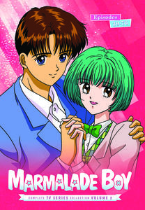Marmalade Boy: Complete Collection Part 2
