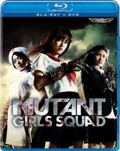 Mutant Girls Squad [Import]