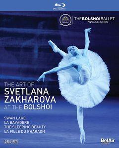 Art of Svetlana Zakharova at the Bolshoi
