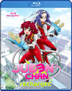 Juden Chan: Recharged