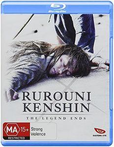 Rurouni Kenshin: The Legend Ends [Import]