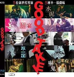 Good Take! (2016) [Import]