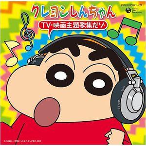 TV Eiga Shudaika Zenshu Dazo [Import]