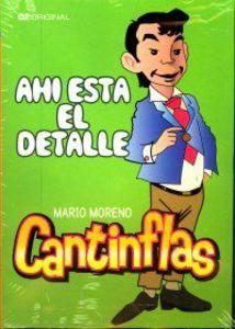 Cantinflas: Ahi Esta El Detal [Import]