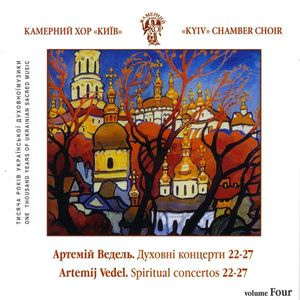 Vedel Spiritual Choir Concertos No.22-27