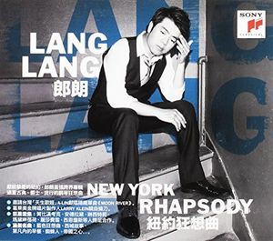 New York Rhapsody: Asian Exclusive [Import]