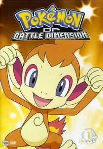 Pokémon: Diamond and Pearl: Battle Dimension: Volume 1