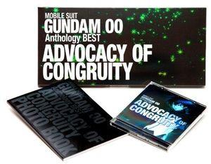Mobile Suit Gundam 00 Anthology Best Advocacy Of Congruity (GameMusic) [Import]