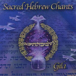 Sacred Hebrew Chants