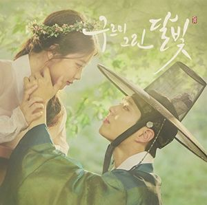 Moonlight Drawn by Clouds: Deluxe Edition (Original Soundtrack) [Import]