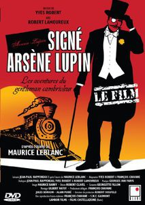 Signe Arsene Lupin [Import]