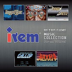 Retro Game Music Collection [Import]