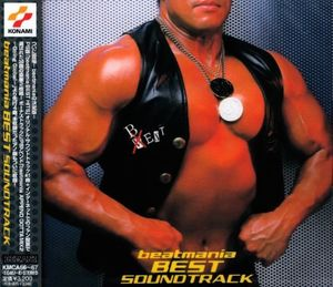 Beatmania Best (Original Soundtrack) [Import]