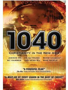 1040: Christianity in the New Asia