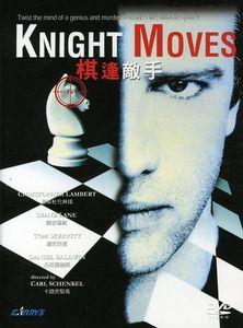 Knight Moves [Import]