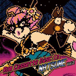 Rom Cassette Disk In Natsume V (Original Soundtrack) [Import]