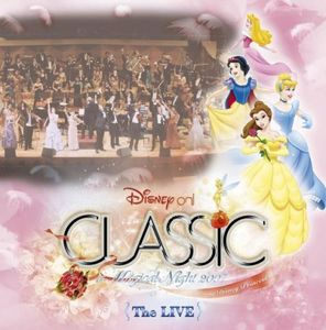 Disney on Classic a Magical Night 2007 [Import]