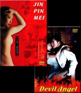 Devil Angel & Jin Pin Mei
