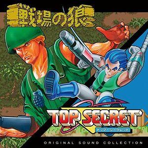 Senjou No Ookami&Bionic Comman (Original Soundtrack) [Import]