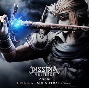 Dissidia Final Fantasy: Arcade Vol 2 (Original Soundtrack) [Import]
