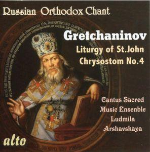 Liturgy of St John Chrysostom 4