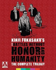 New Battles Without Honor and Humanity: The Complete Trilogy