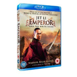 Emperor and the White Snake [Import]
