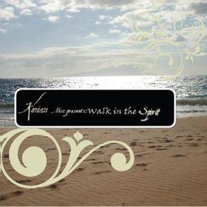 Walk in the Spirit /  Various