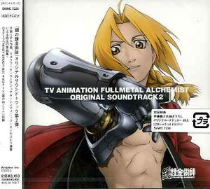 Fullmetal Alchemist Vol. 2 (Original Soundtrack) [Import]
