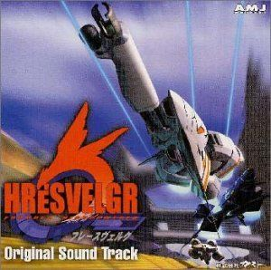 Hrsvelgr (Original Soundtrack) [Import]